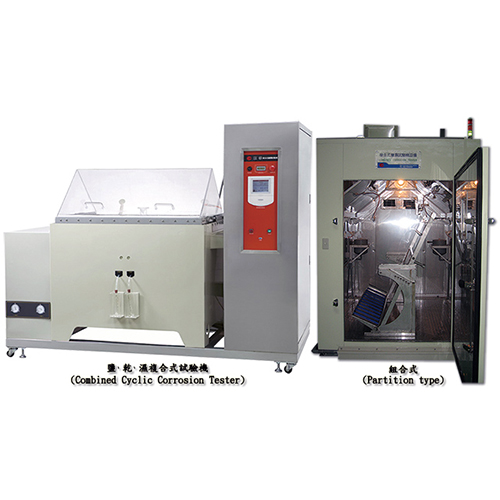 Combined Cyclic Corrosion Tester